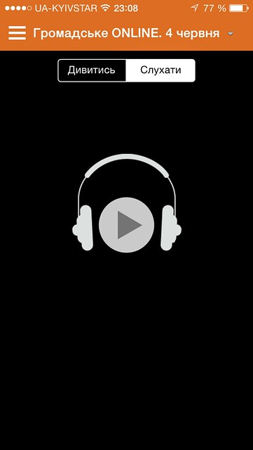Громадське ТВ для iPhone и iPad