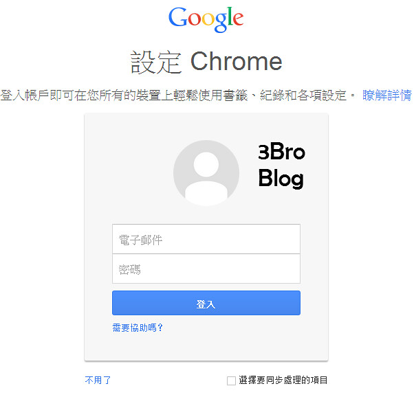 google-chrome-9