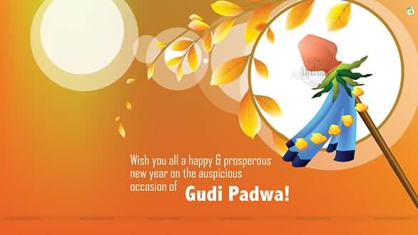 Happy gudi padwa 2018 greetings messages quotes pictures with the help of these above methods sms text messages images wishes greetings and quotes you can convey your happy gudi padwa 2018 wishes m4hsunfo