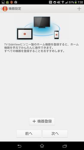Screenshot_2014-05-27-07-32-59