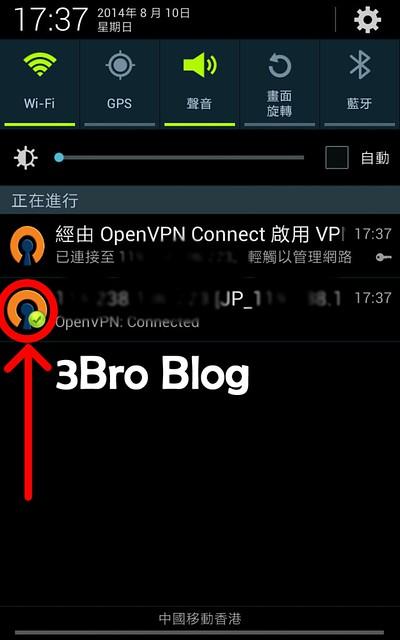 VPN_09