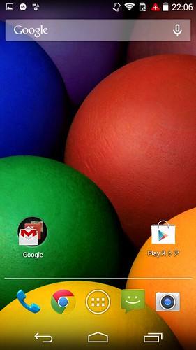 Screenshot_2014-07-05-22-06-18