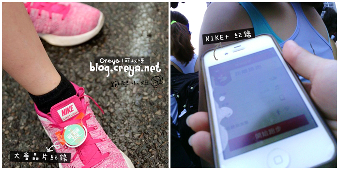 【2014.07.14】跑腿小妞#WERUNTEP 08.jpg