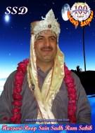 Sain Sadhram Sahib_v (52)