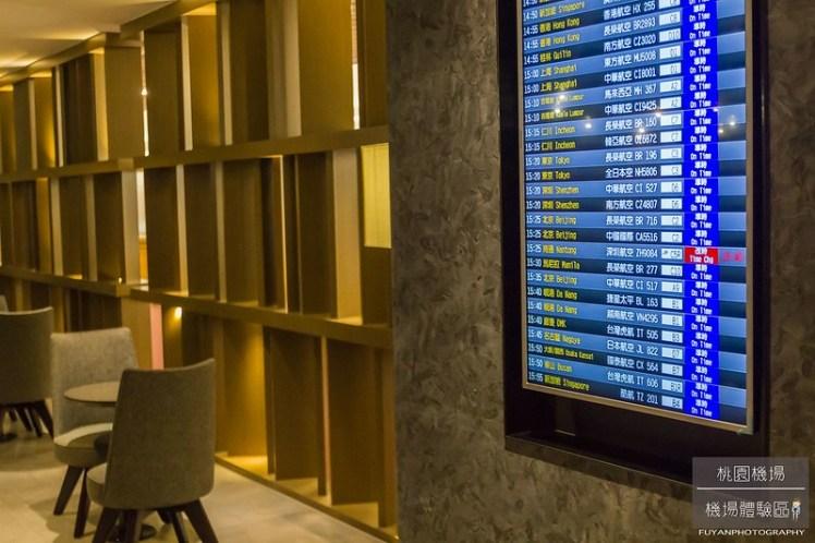 機場體驗區27