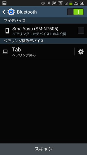 Screenshot_2014-05-07-23-56-09