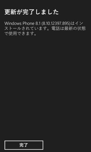 wp_ss_20140805_0003