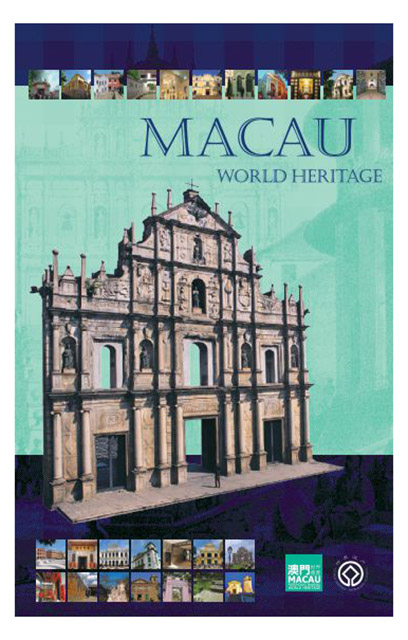 The famous helpful Macau map and guide.