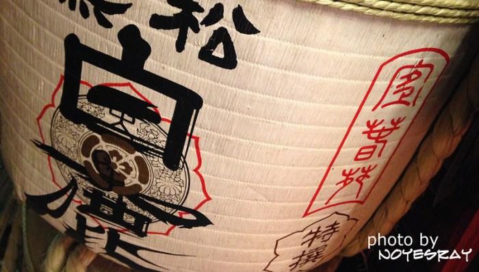 03 澠井川