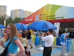 2008 Pékin - Beijing Jeux Olympiques 12/08