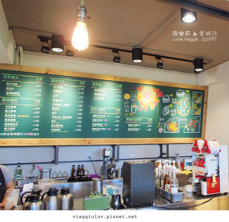 北部海景咖啡,媽媽嘴咖啡,媽媽嘴淡水樂活店,景觀咖啡,淡水 @薇樂莉 Love Viaggio | 旅行.生活.攝影