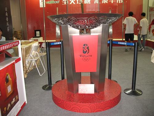 2008 Pékin - Beijing Jeux Olympiques 10/08