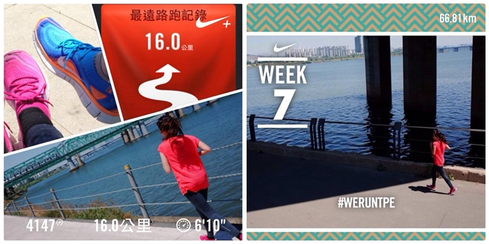 【20140921】| 去首爾放韓假| 怎麼遊汝矣島漢江公園?介紹你這款-跑步,快又有趣! 02_1.jpg