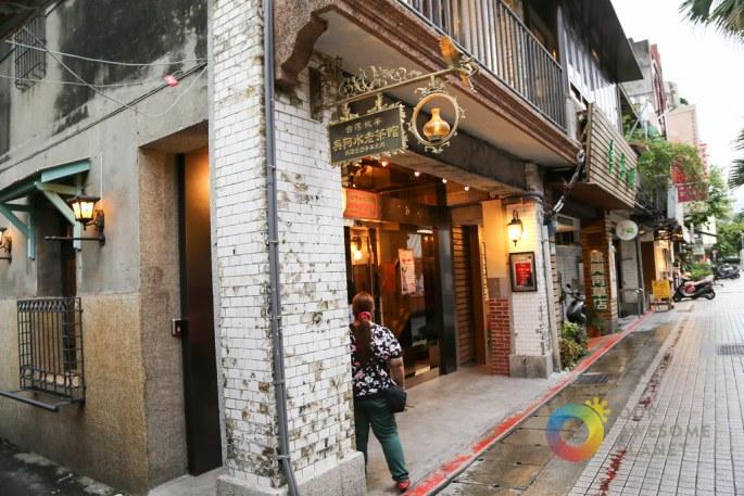 Have Hot Pot Taiwan-3.jpg