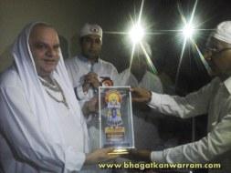 Raja sain India Yatra1 (84)