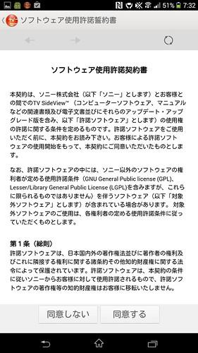 Screenshot_2014-05-27-07-32-41