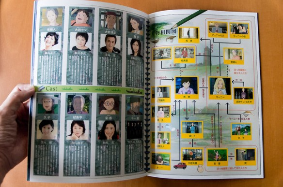 2014.08.16 - GODZILLA/思い出のマーニー-4.jpg