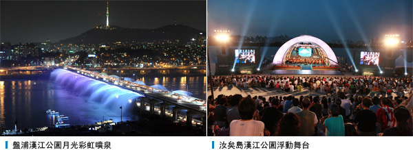 【20140921】| 去首爾放韓假| 怎麼遊汝矣島漢江公園?介紹你這款-跑步,快又有趣! 08-5.jpg