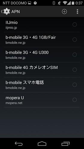 Screenshot_2014-07-10-00-37-04