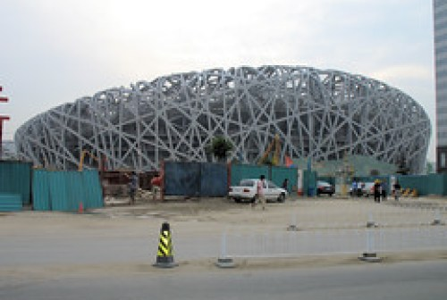 2007 Beijing - Olympic fair