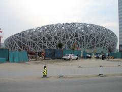 2007 Beijing - Olympic fair