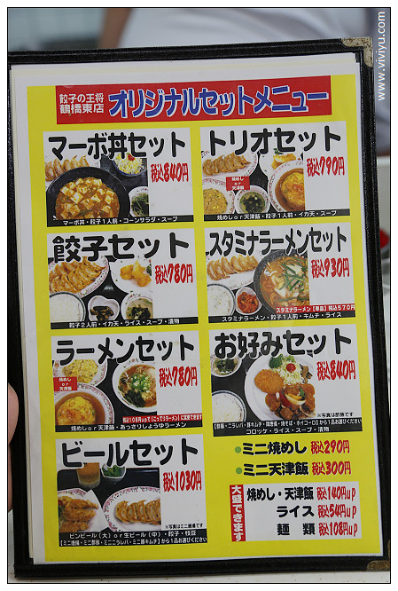 大阪餃子の,日本,王将,鶴橋 @VIVIYU小世界