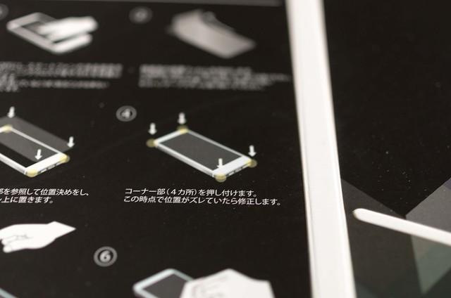 iPhone6_K5II3604