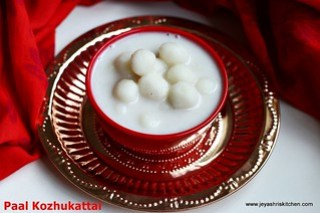 Paal-kozhukattai with sugar