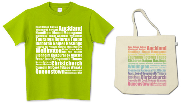 nzlife.net t-shirt