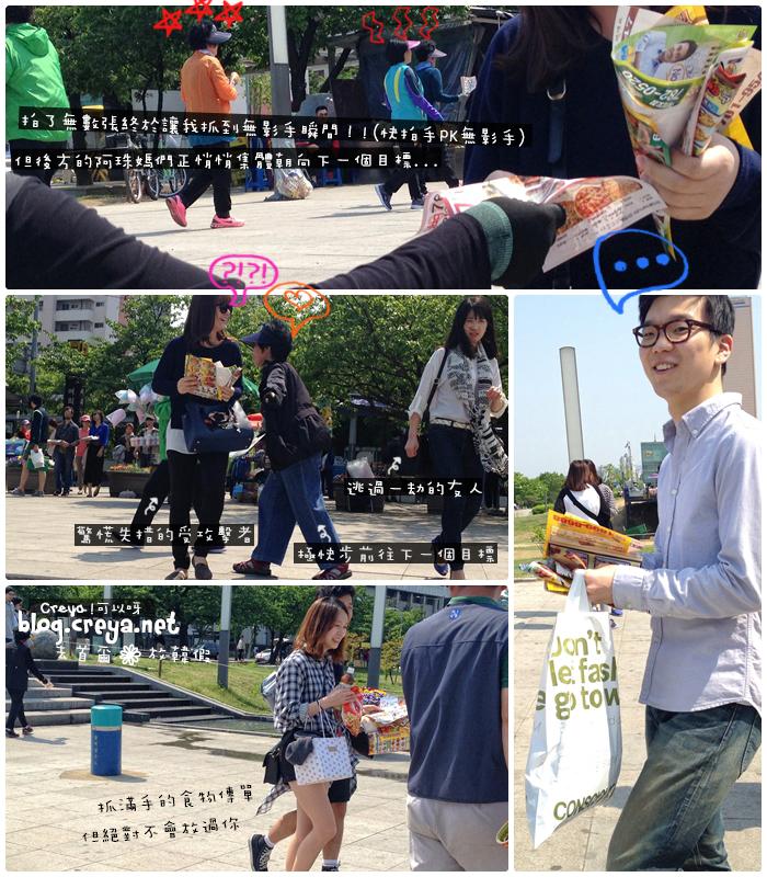 【20140921】| 去首爾放韓假| 怎麼遊汝矣島漢江公園?介紹你這款-跑步,快又有趣! 06.jpg