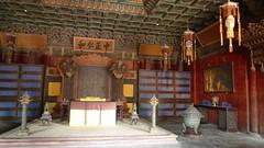 Forbidden City: Concubine Quarters