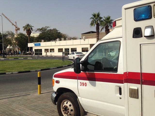 Hamad Hospital Emergency Department Qatar
