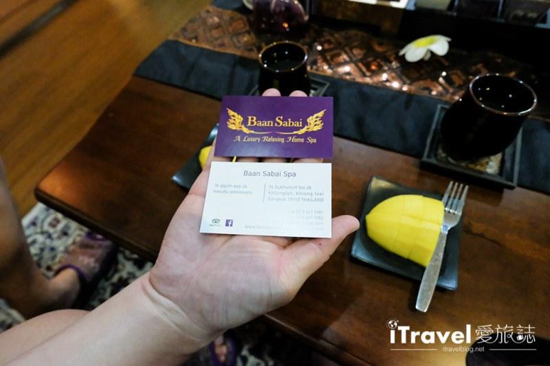 《曼谷按摩SPA推介》Baan Sabai Spa:tripadvisor卓越奖好评口碑,平实价格享受高质量服务与手技