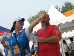 2008 Pékin - Beijing Jeux Olympiques 09/08