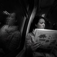 0313 - Commuter