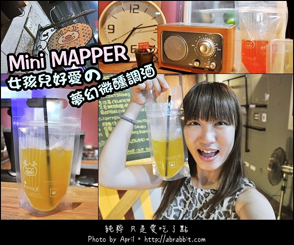 minimapper01