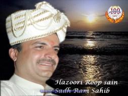 Sain Sadhram Sahib (76)