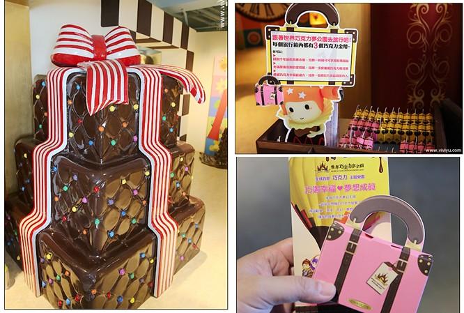 世界巧克力夢公園,巧克力,手感小旅行,新北市,淡水漁人碼頭旅遊 @VIVIYU小世界