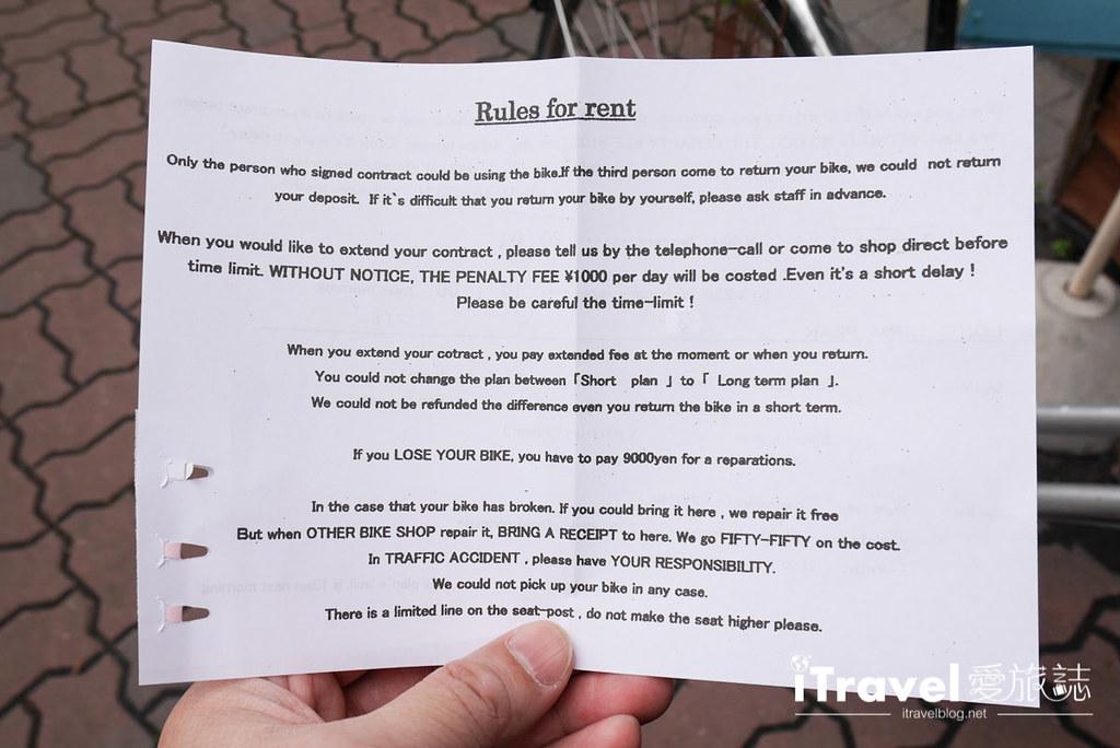京都脚踏车出租 Rent a cycle EMUSICA (12)