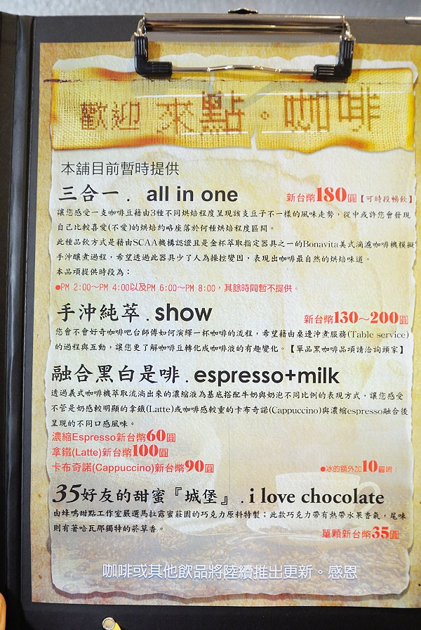 coffee16.jpg