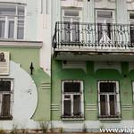 2 Viajefilos en Kazan 026