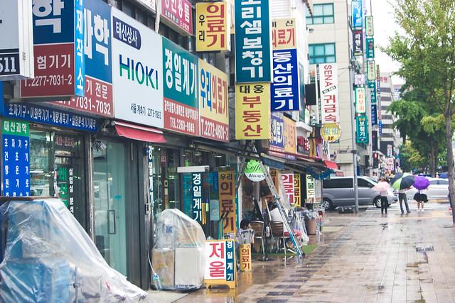 Jong-ro