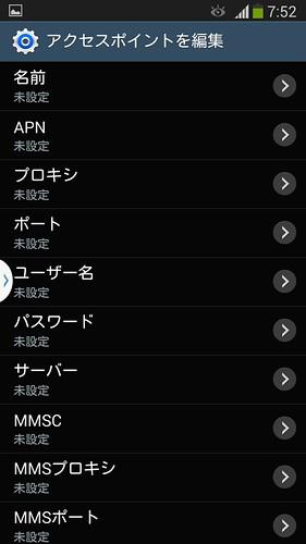 Screenshot_2014-05-07-07-52-33
