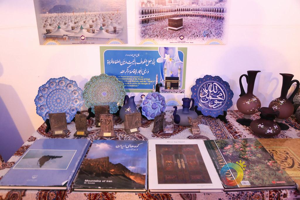 Ramadhan International Bazaar-17.jpg