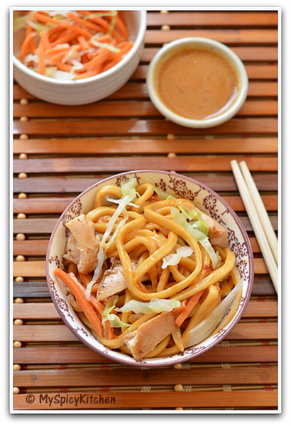 Blogging Marathon, Around the world in 30 days with ABC cooking, Chinese Food, Chinese Cuisine, Re Gan Mian