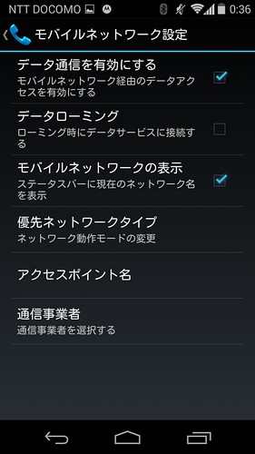 Screenshot_2014-07-10-00-36-56