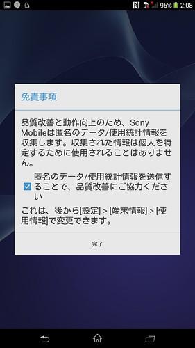 Screenshot_1970-02-14-02-08-50