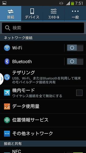 Screenshot_2014-05-07-07-51-58