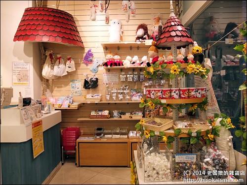 圖片來源【老闆娘的雜貨店】http://hisokaisme.com