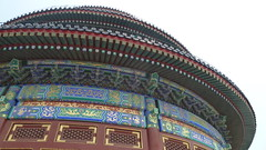 Temple of Heaven: Hall of Prayer for Good Harvests